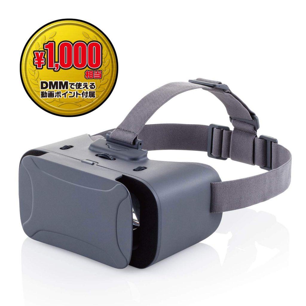 エレコム VRゴーグル VRG-X02PGE
