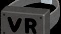 VRゴーグル