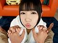 愛須心亜とキス